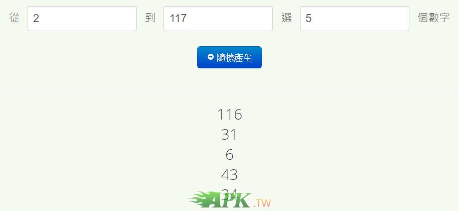 10(重抽).png