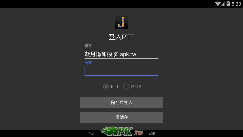 JPTT_2017-05-29-20-21-00.png