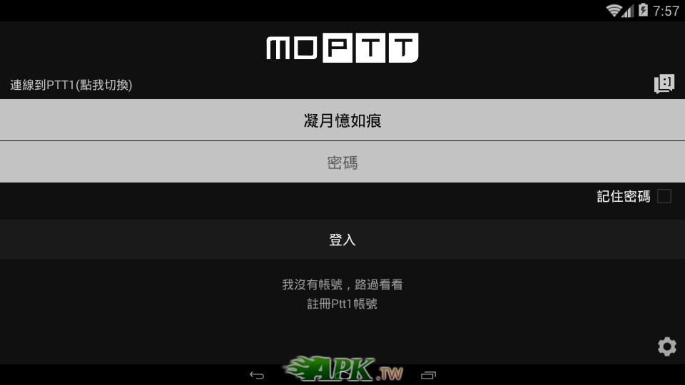 MoPTT_2017-05-29-19-57-16.png