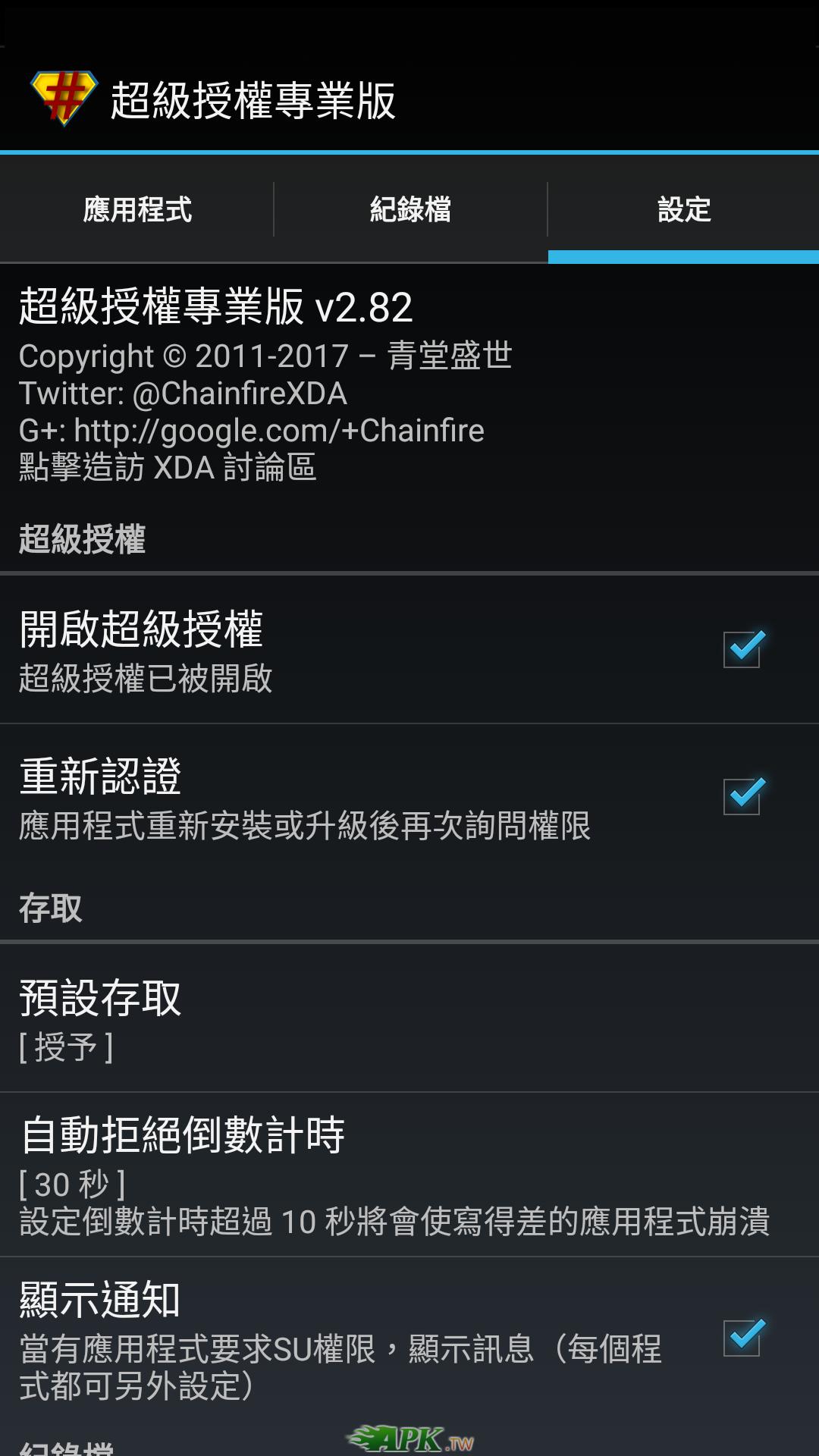 Screenshot_2017-05-29-22-54-05-208_eu.chainfire.supersu[1].png