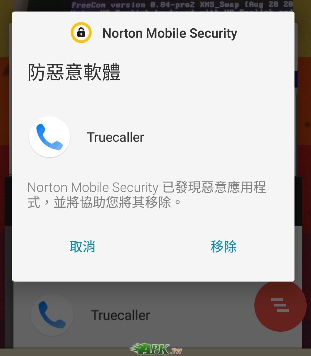 Screenshot_2017-06-02-10-45-48.jpg