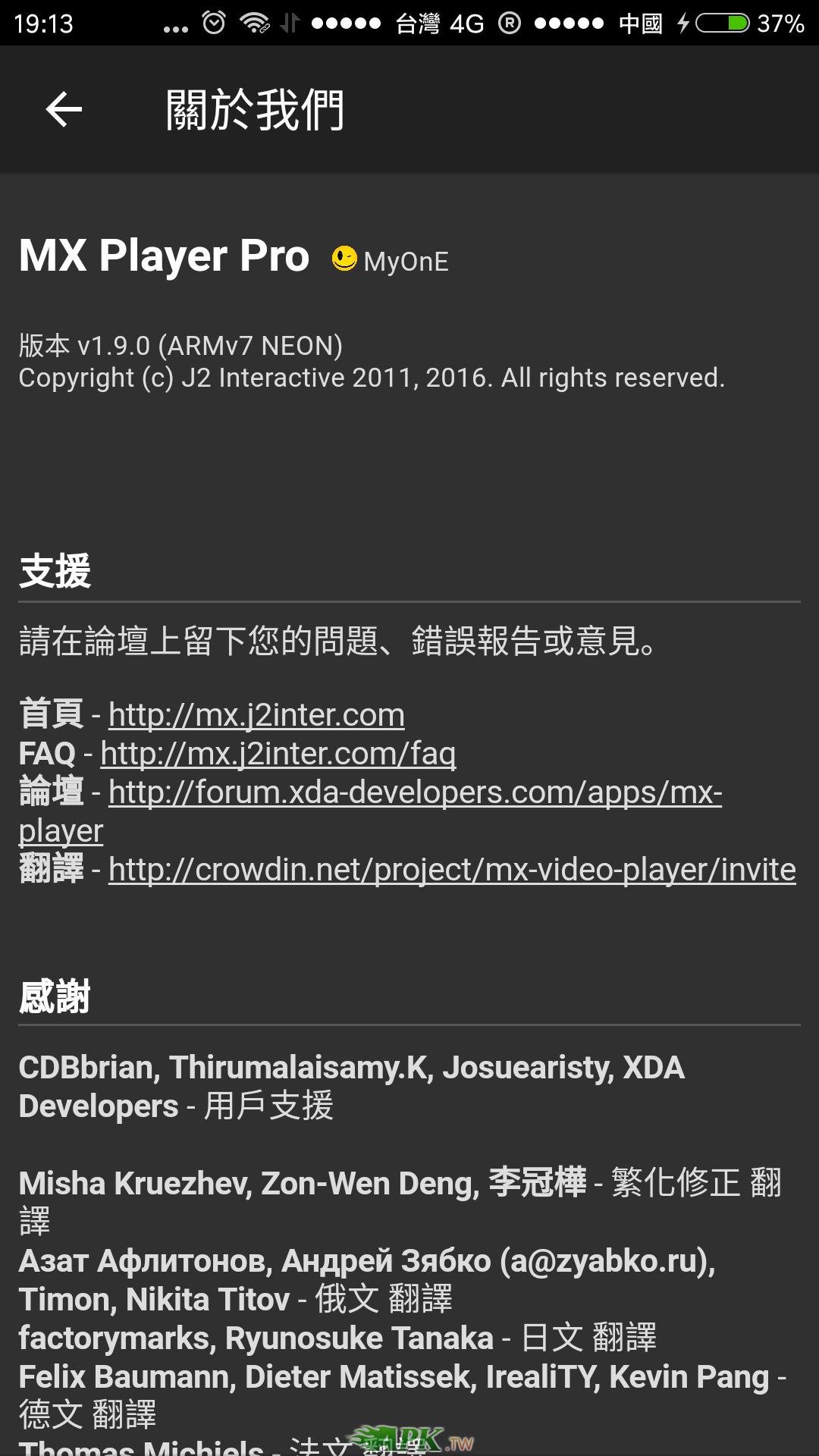 Screenshot_2017-06-05-19-13-22-123_com.mxtech.videoplayer.pro.png