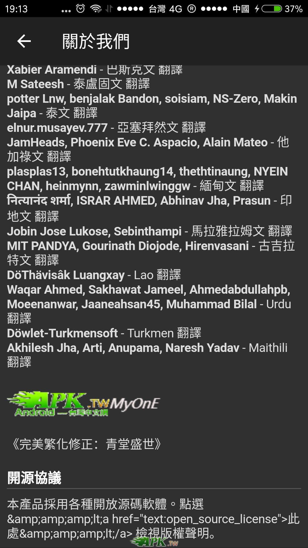 Screenshot_2017-06-05-19-13-27-953_com.mxtech.videoplayer.pro.png