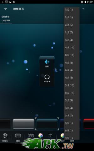 HD Widgets 4.3.2 - 04