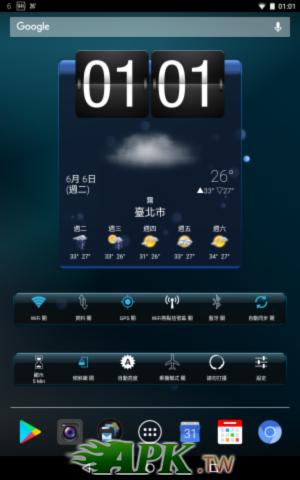 HD Widgets 4.3.2 - 03