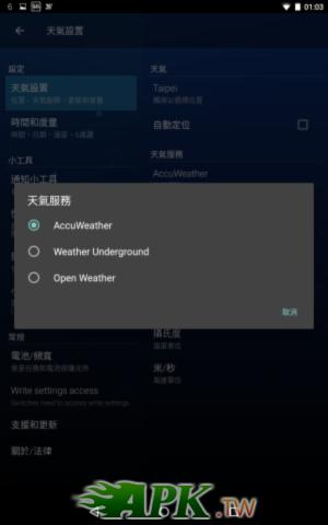 HD Widgets 4.3.2 - 05