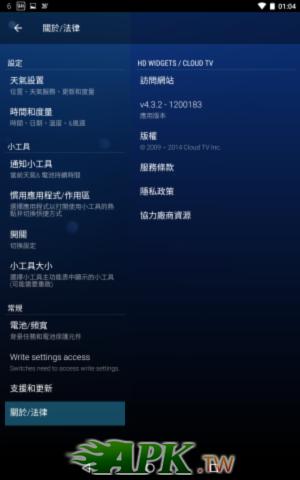 HD Widgets 4.3.2 - 06