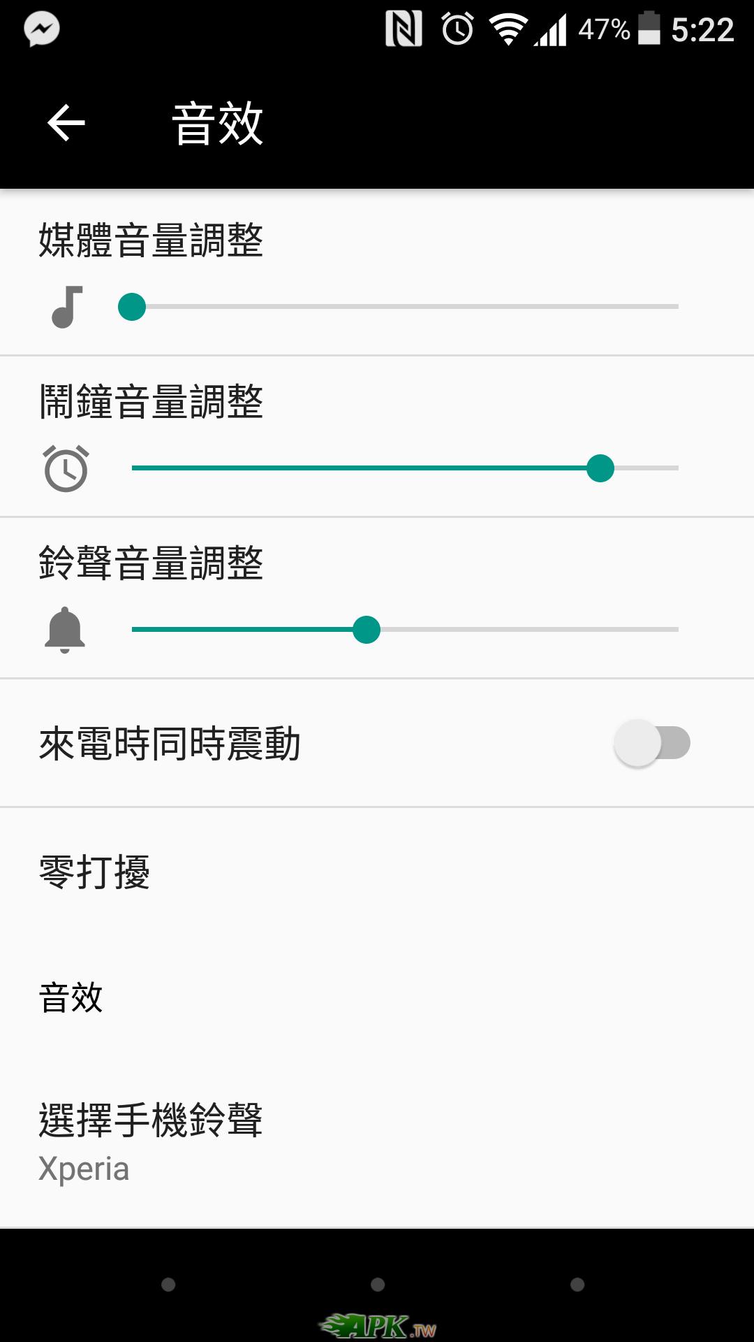 Screenshot_20170618-172209.png