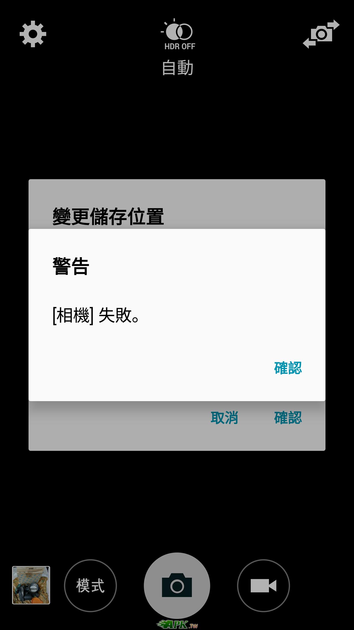 Screenshot_2017-06-27-09-49-55.png