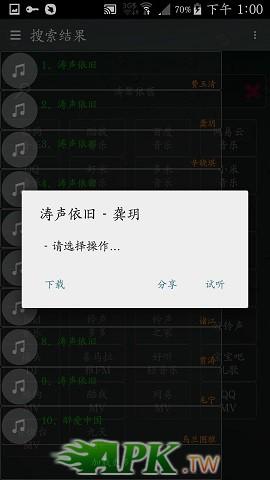 20170704_130054.jpg