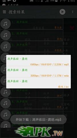 20170704_130129.jpg