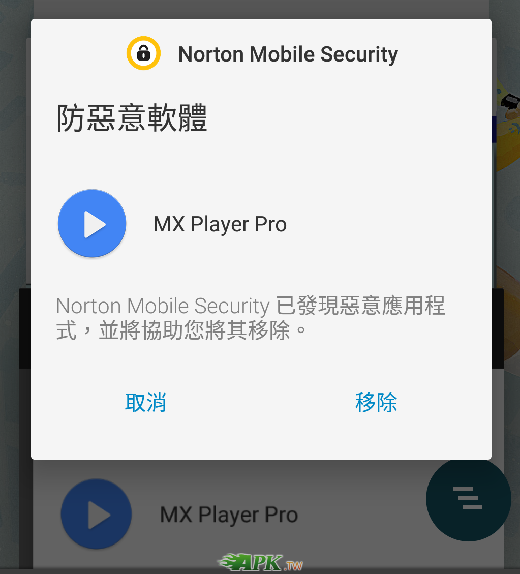 Screenshot_20170705-081627.png