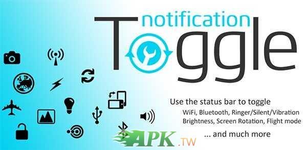 notification-toggle-premium.jpg