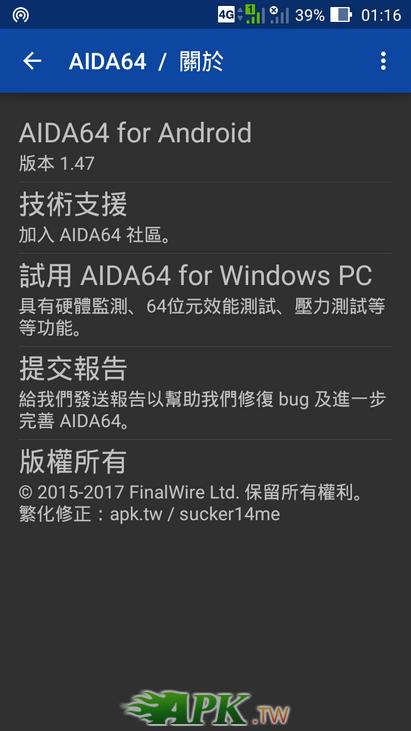 Screenshot_2017-07-19-01-16-15.png