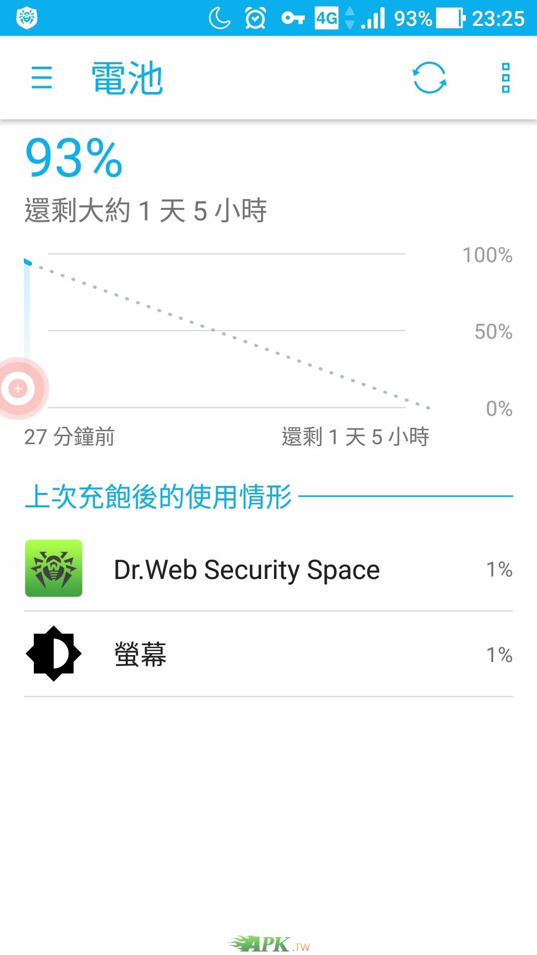 Screenshot_20170807-232542.jpg
