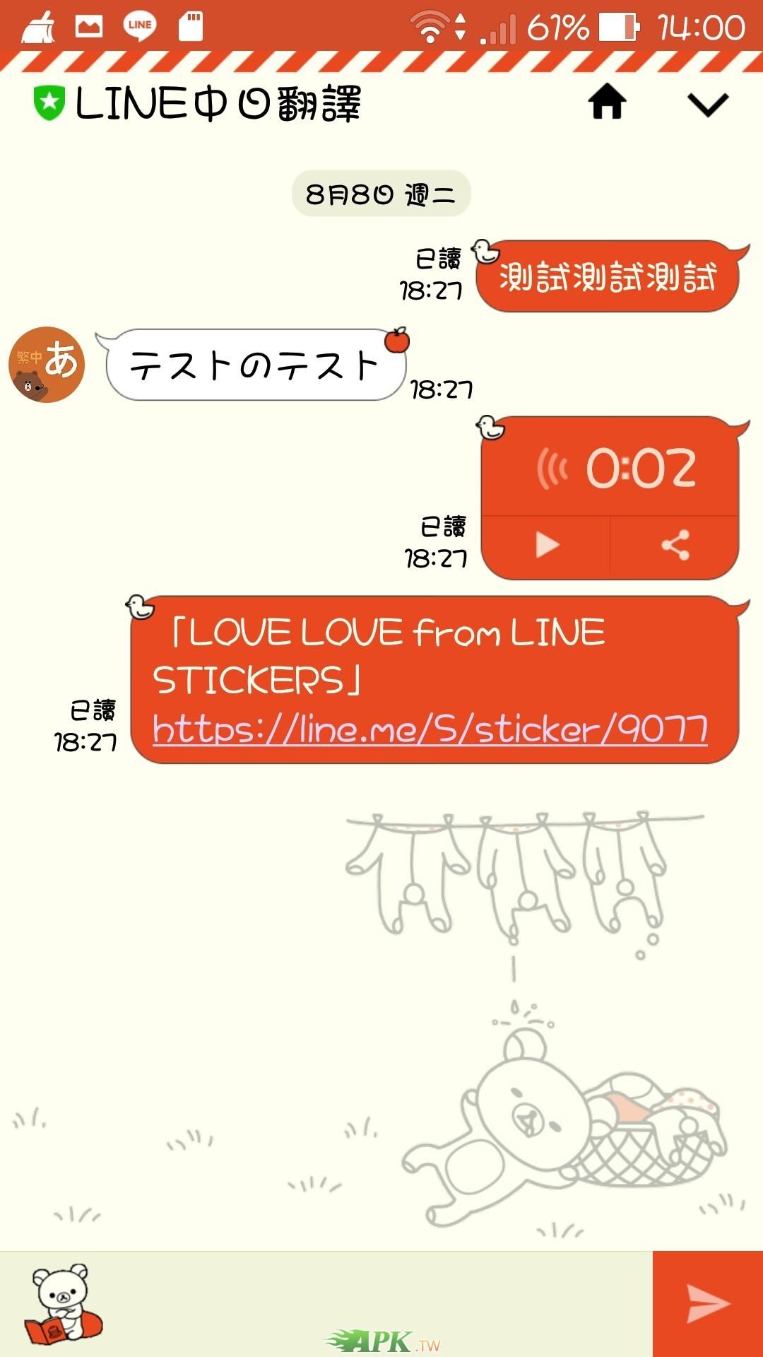 02a(原汁框).jpg