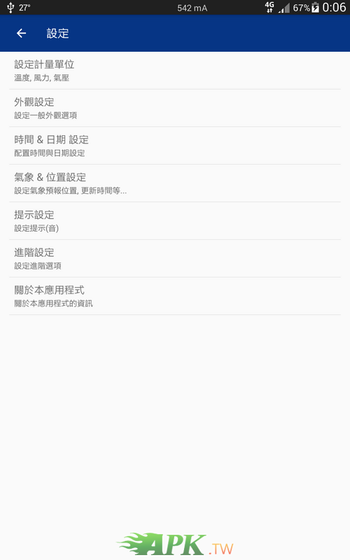 screenshot-2017-06-09-000643.png