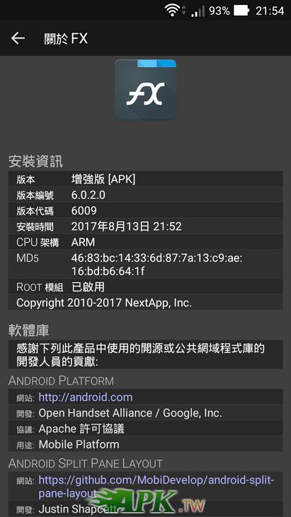 Screenshot_2017-08-13-21-54-10.png