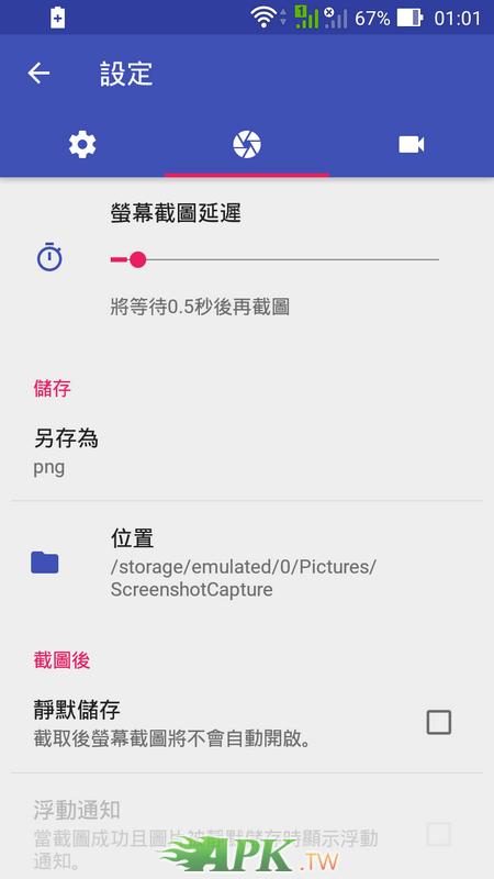ScreenshotCapture_2017_05_10_01_01_52.png