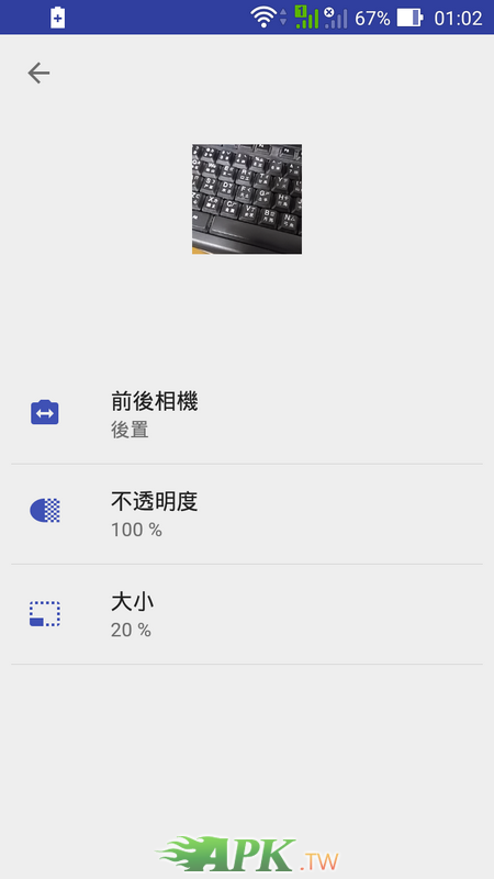 ScreenshotCapture_2017_05_10_01_02_57.png