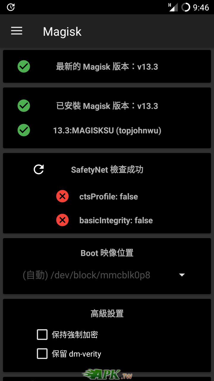 Screenshot_20170817-214623.png