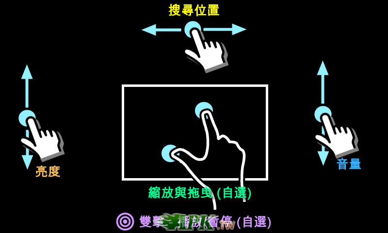 手機截圖 (5).png