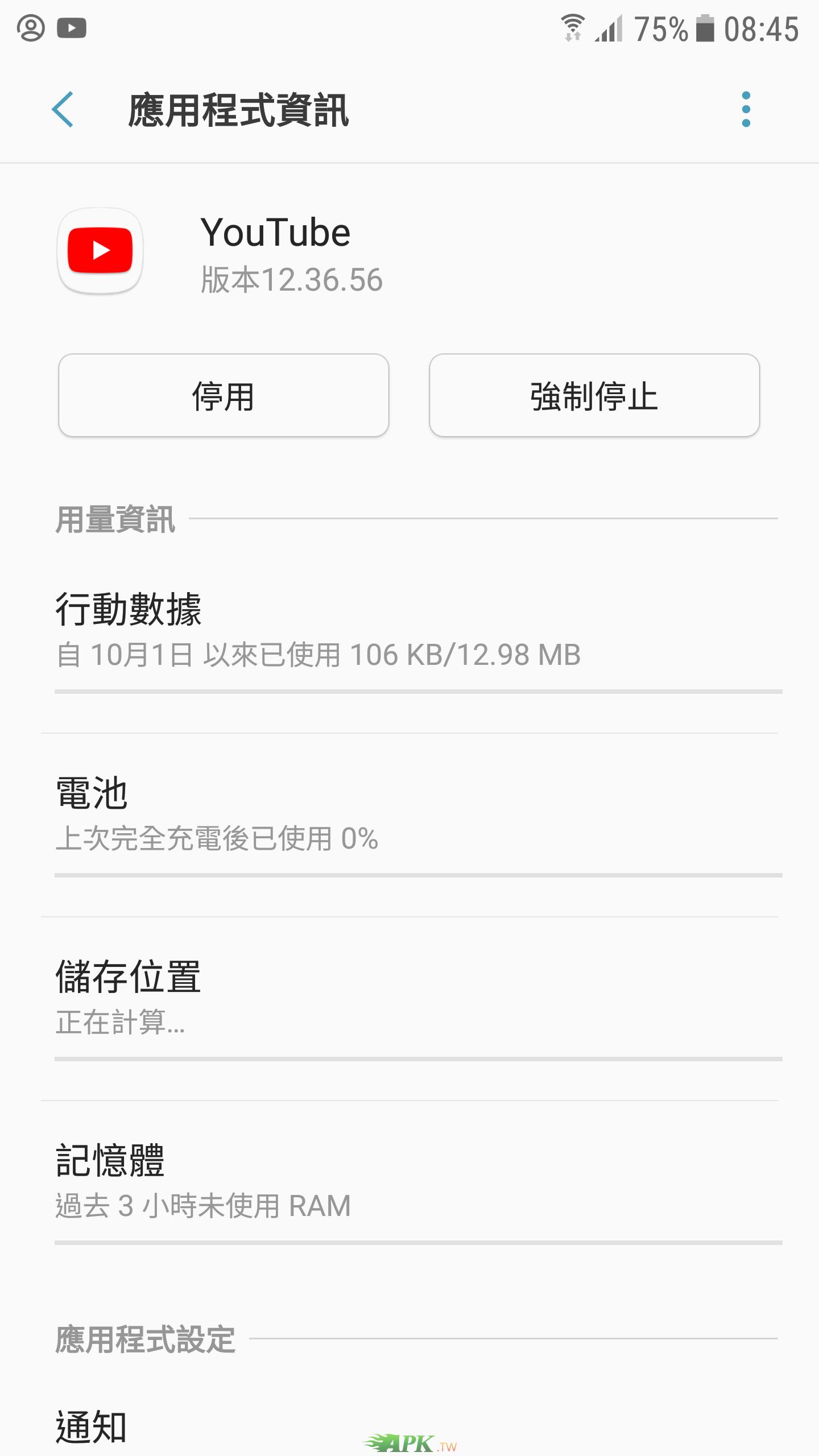Screenshot_20171001-084512.png