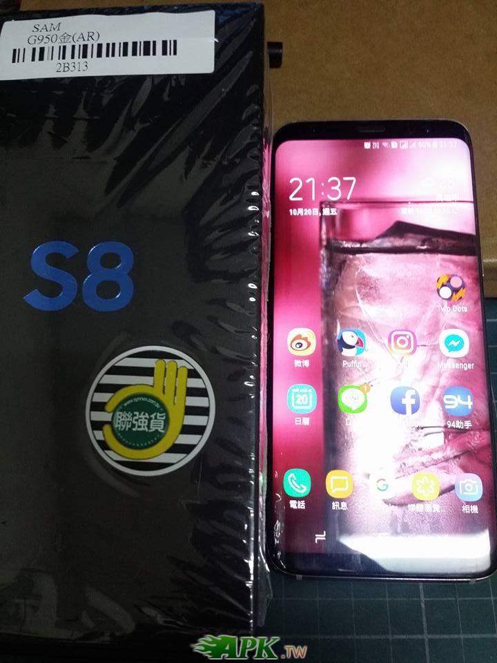 s8-2.jpg