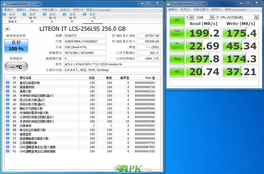 LITEON 240GB-正常.JPG
