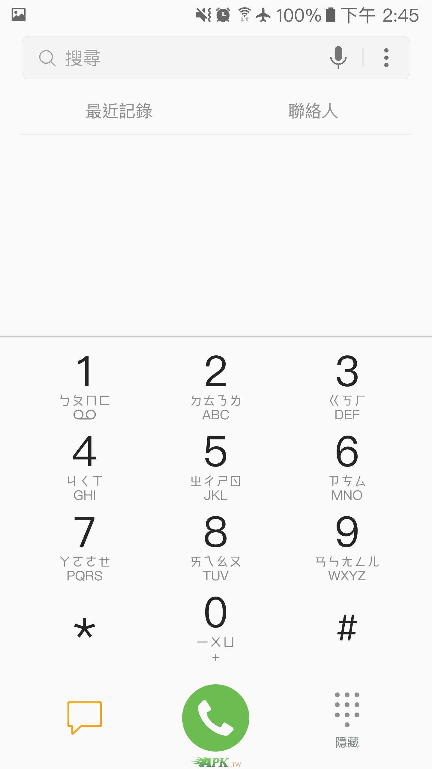 Screenshot_20171115-144522.png