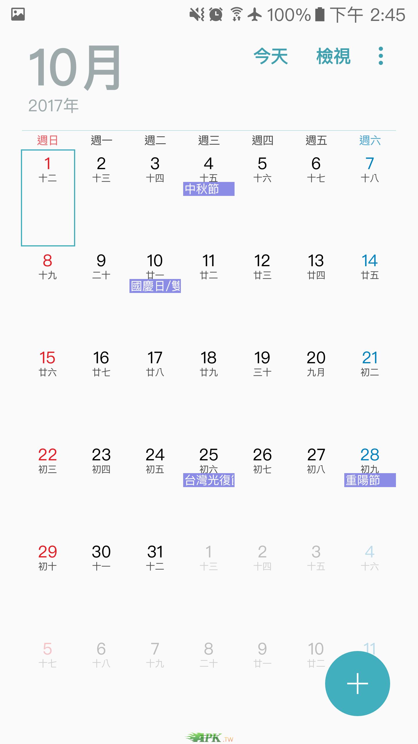 Screenshot_20171115-144549.png