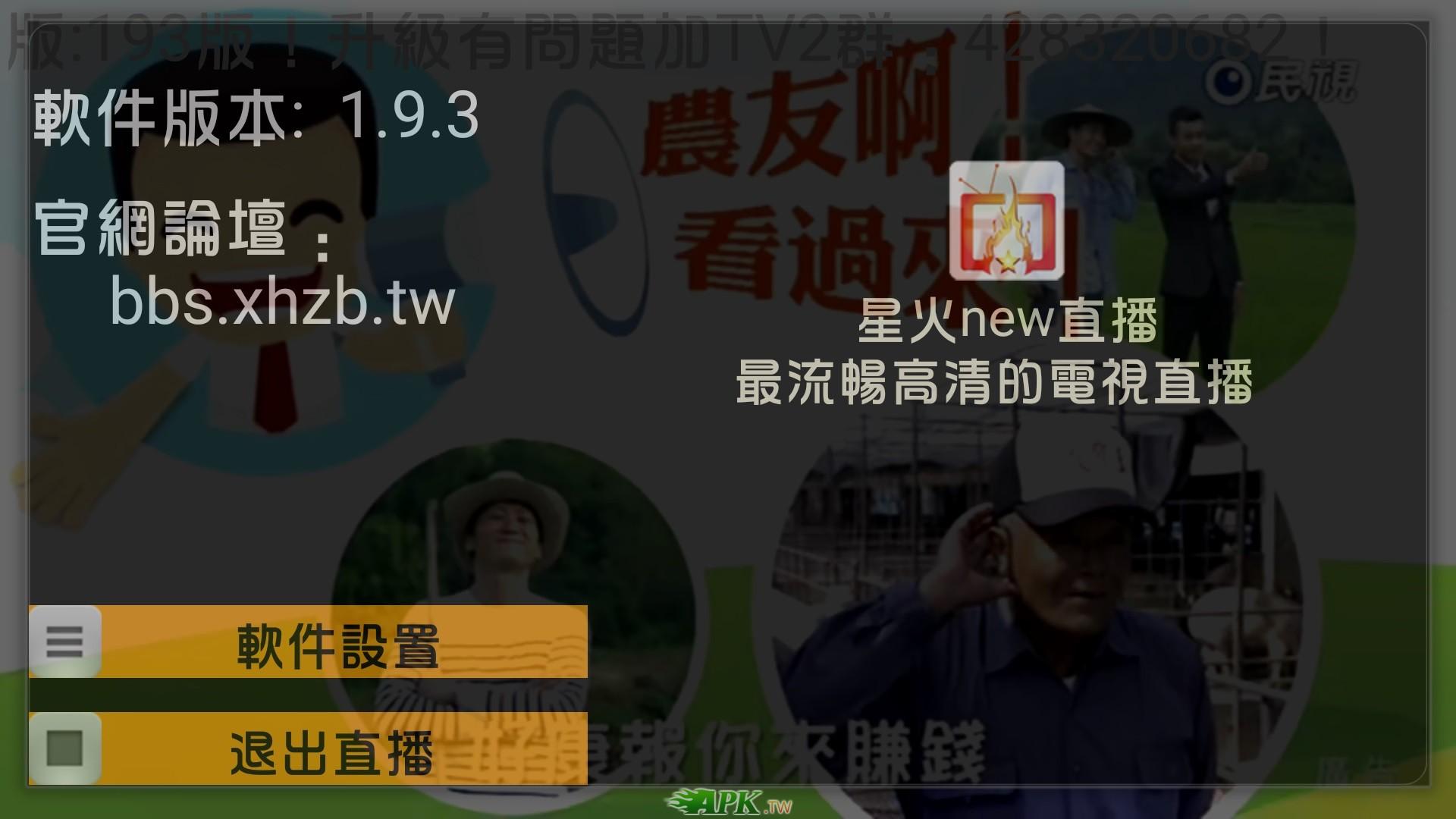 MyScreen_2017-11-28-18-11-02.jpg