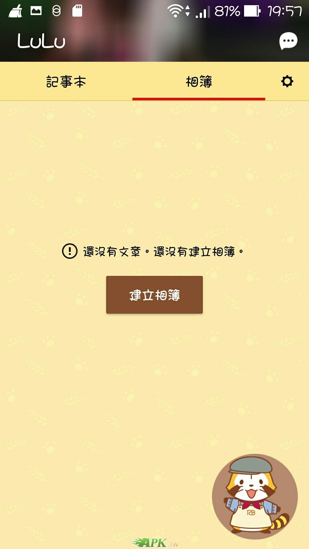 02bb.jpg