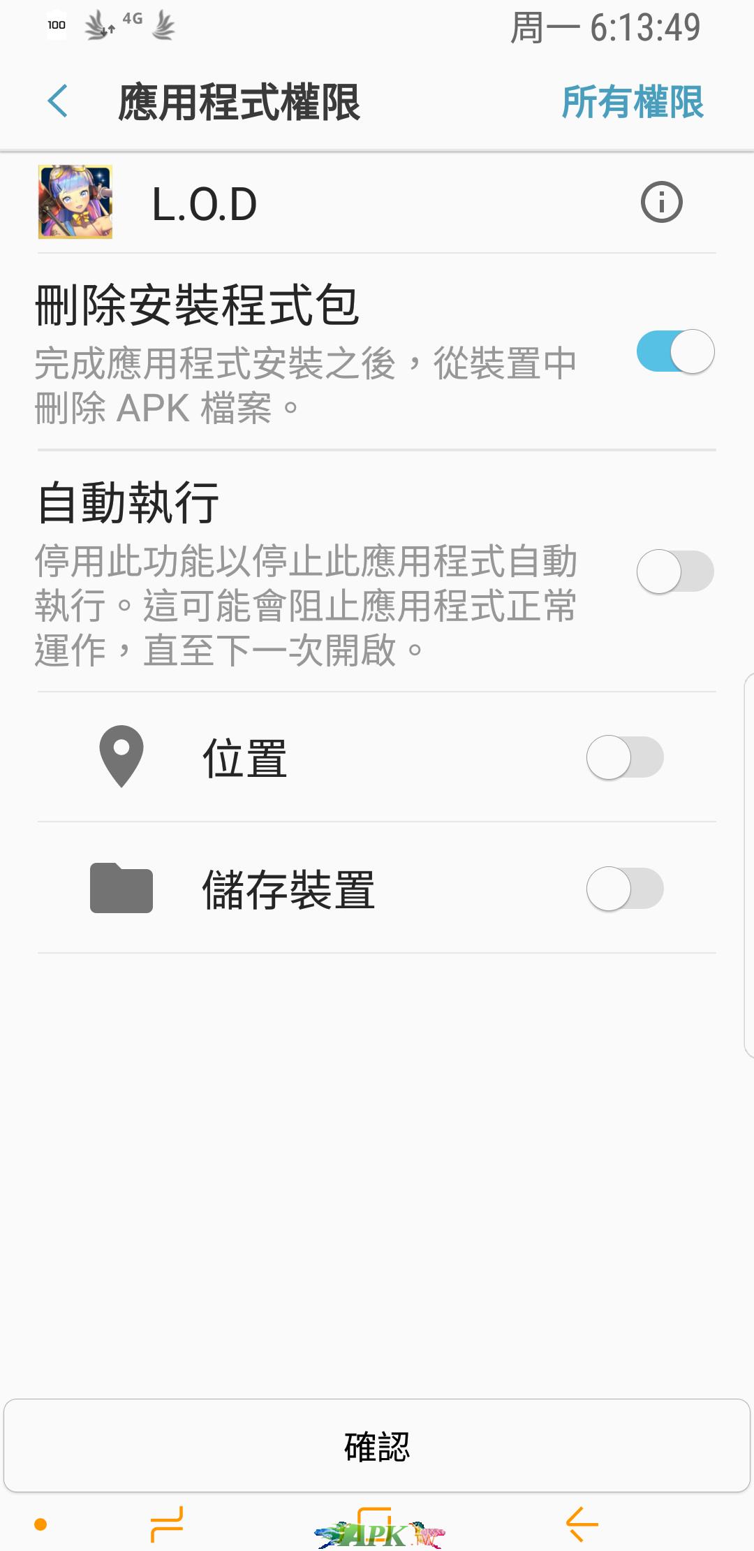 Screenshot_20171225-181350.png