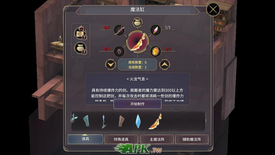 Screenshot_20171226-130034.png