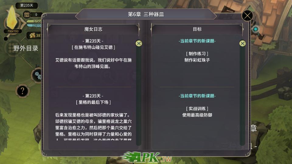 Screenshot_20171226-130303.png