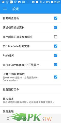 Screenshot_20180113-214217.png