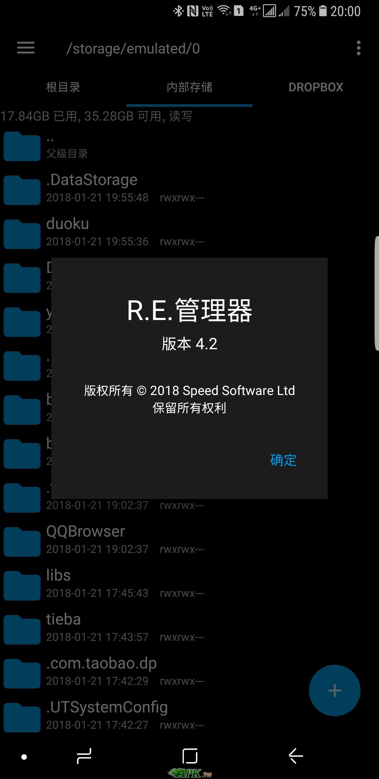 Screenshot_20180121-200045.jpg