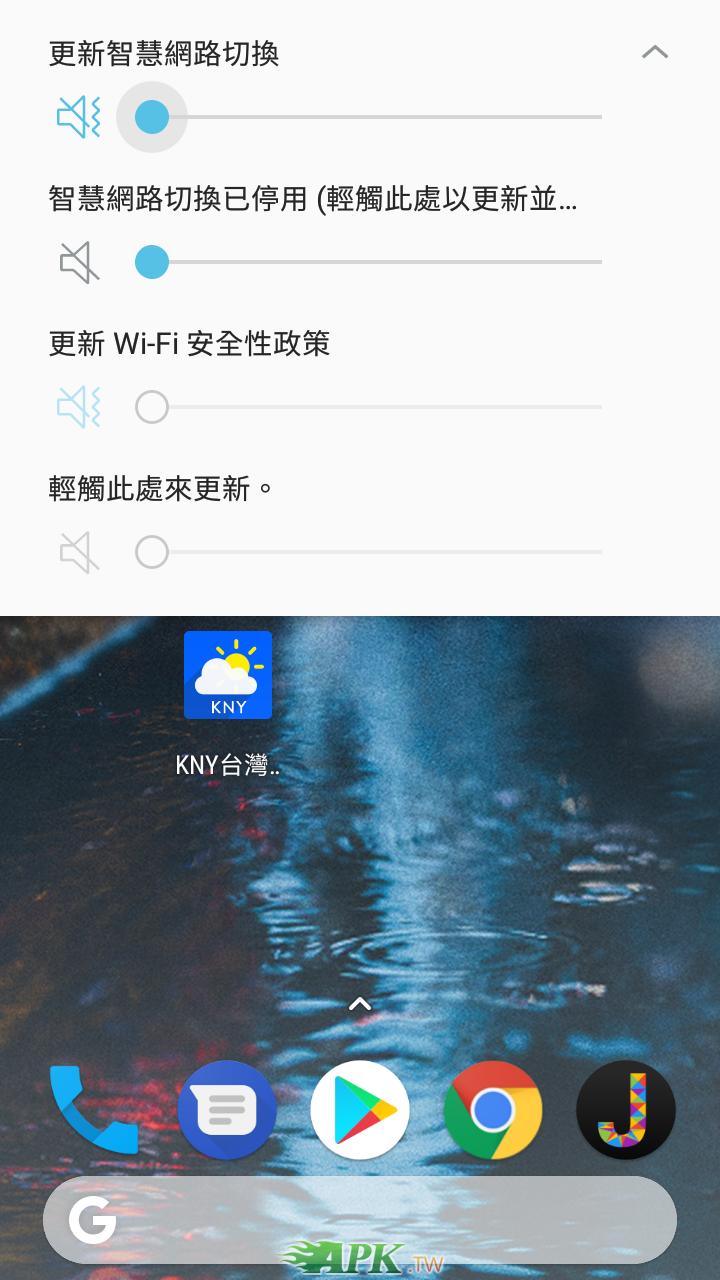 Screenshot_20180209-205822.png