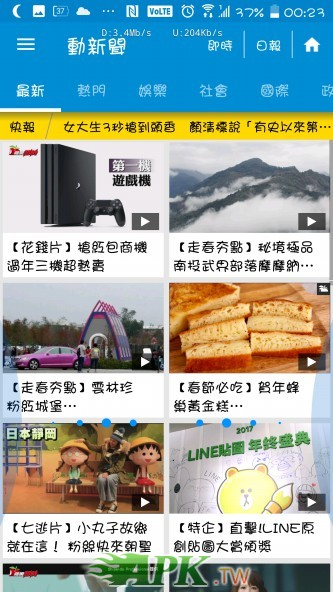 Screenshot_20180216-002342.jpg