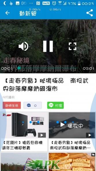 Screenshot_20180216-002347.jpg