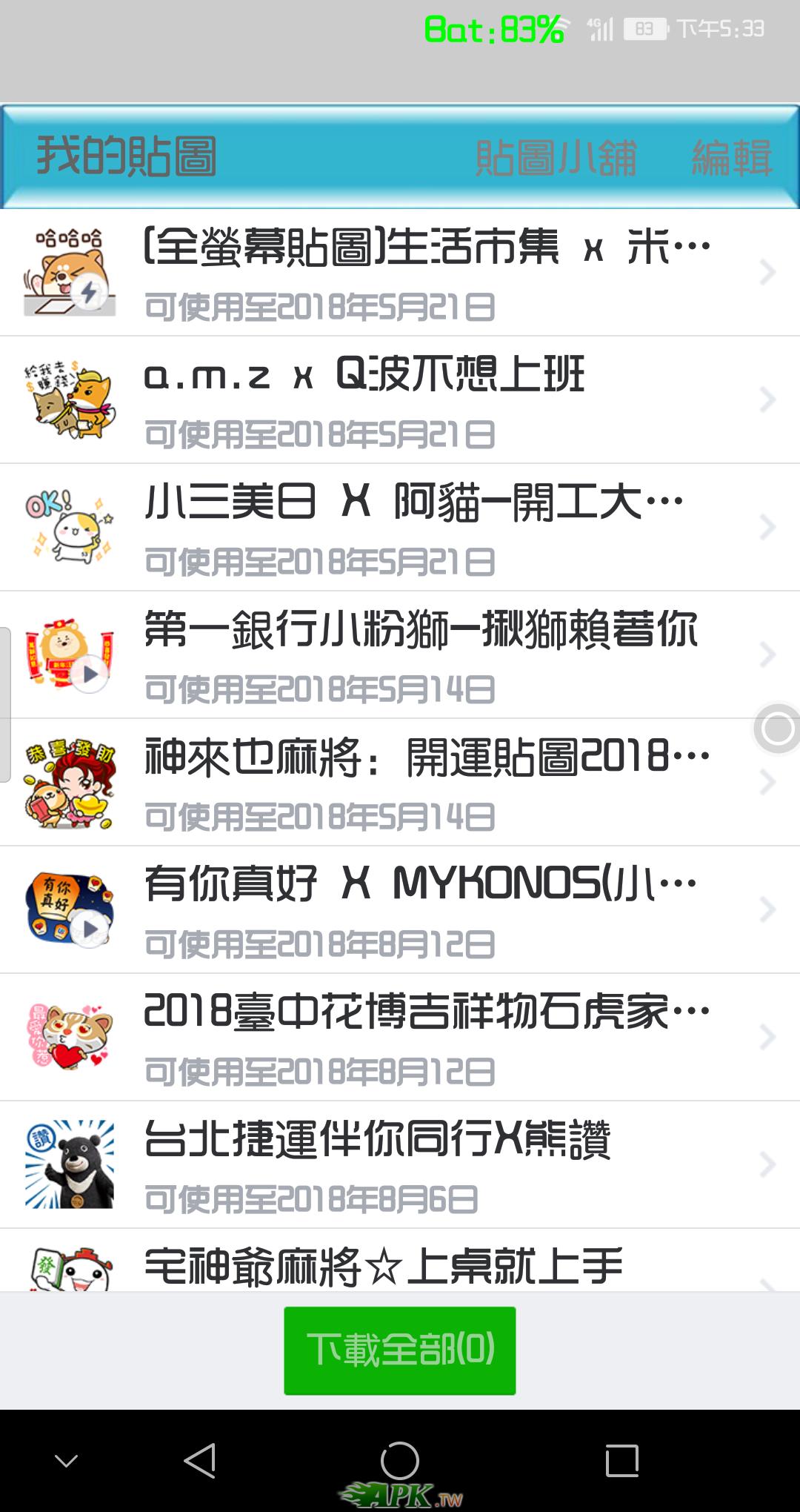 Screenshot_2018-02-20-17-33-59.png