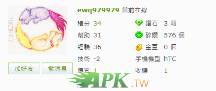 screenshot_915.png