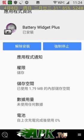 Battery Widget Plus11.JPG