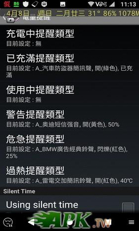 Battery Widget Plus04.JPG