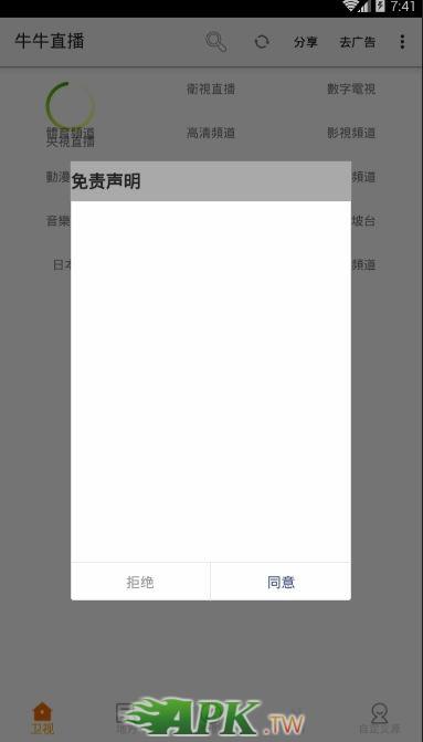 2018-04-11_074120.jpg