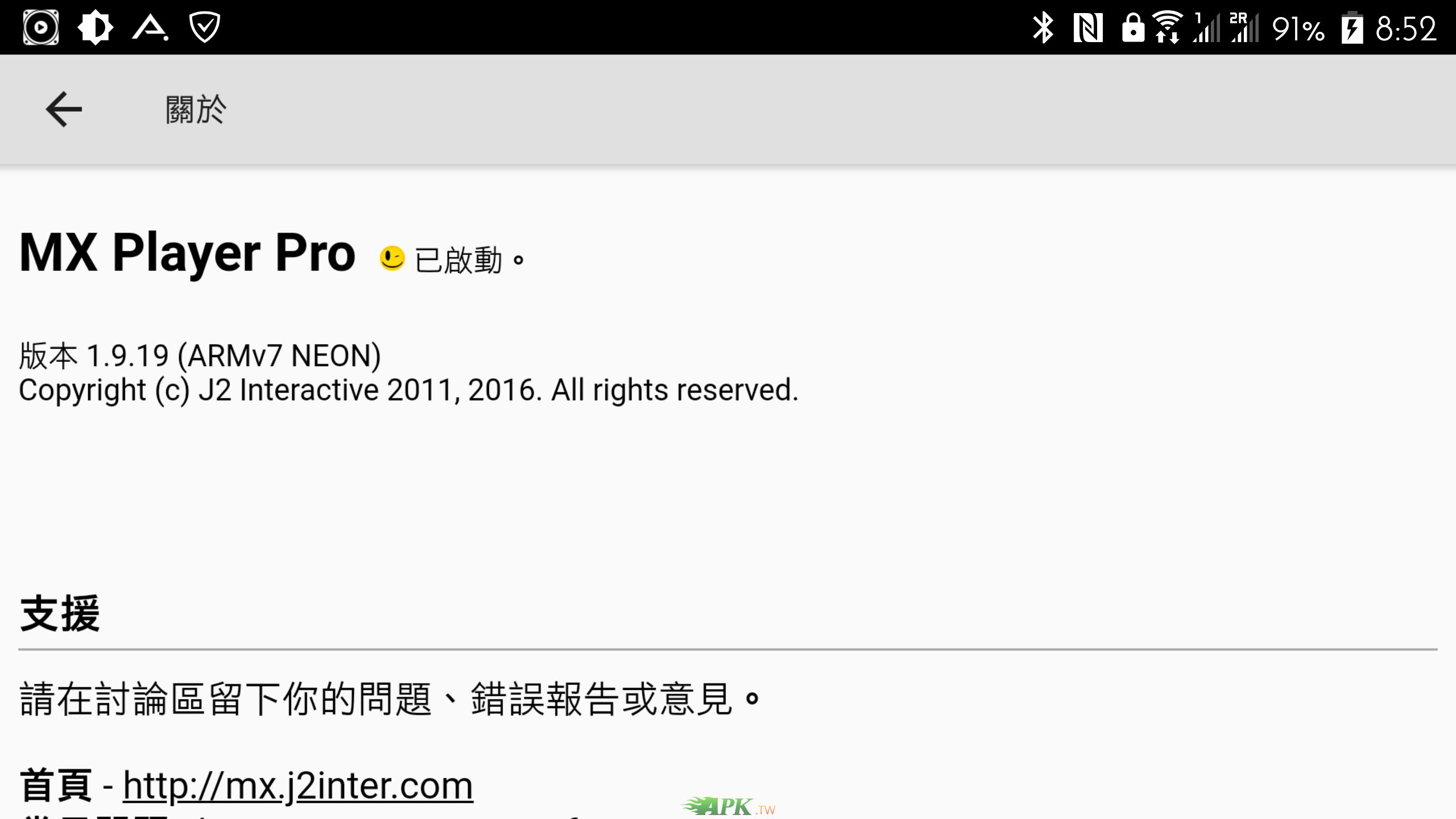 Screenshot_20180411-085218.png
