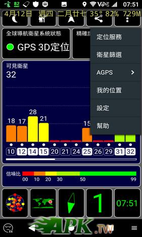 GPS Test Plus Navigation001.png
