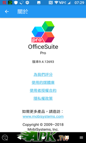 OfficeSuite-Pro08.png