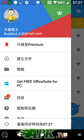 OfficeSuite-Pro03.png